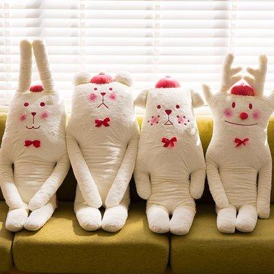 ˙TOMATO生活雜鋪˙日本進口雜貨chorus CRAFTHOLIC聖誕限定雪白 雀斑狗麋鹿布偶(L現貨+預購)