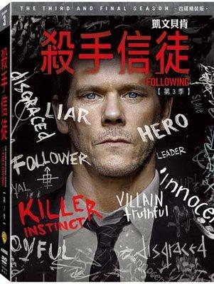 [DVD] - 殺手信徒第三季 The Following S3 (4DVD) ( 得利正版)