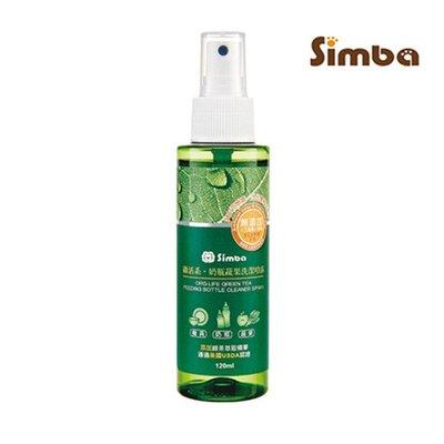 【媽媽倉庫】小獅王綠活系奶瓶蔬果洗潔噴霧(120ml) 除垢用品