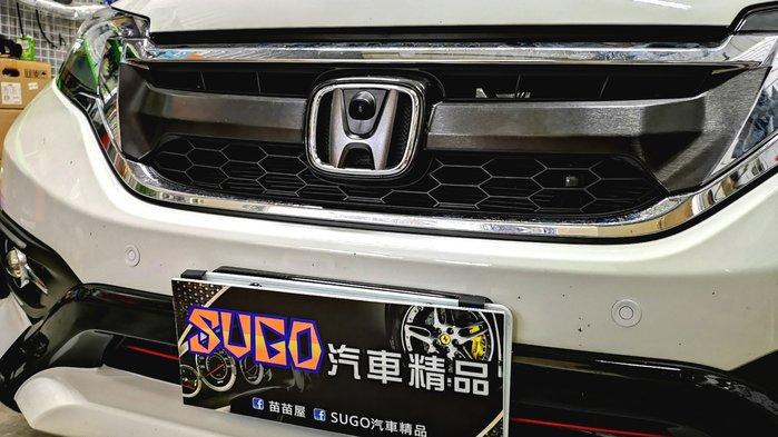 SUGO汽車精品 本田HONDA CRV 4/4.5代 專用180度超大廣角前鏡頭