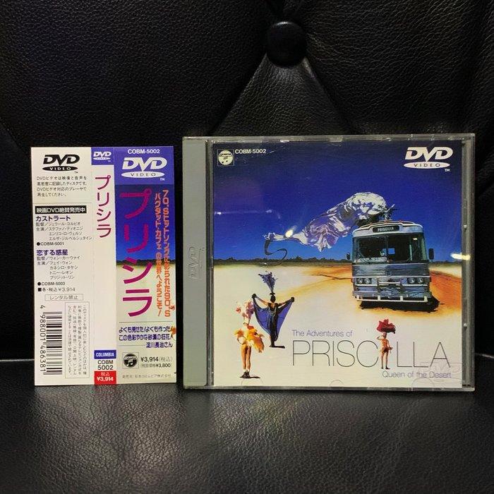 ♘➽二手DVD 沙漠妖姬,日本盤,2區碼,無中文字幕,經典電影,影像顏色豔麗,收音絕佳,奧斯卡最佳服裝獎。