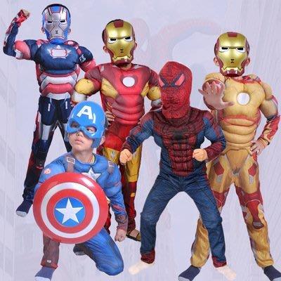 【衣Qbaby】兒童萬聖節服裝聖誕節英雄系列肌肉版 #美國隊長#鋼鐵人(含發光面具)