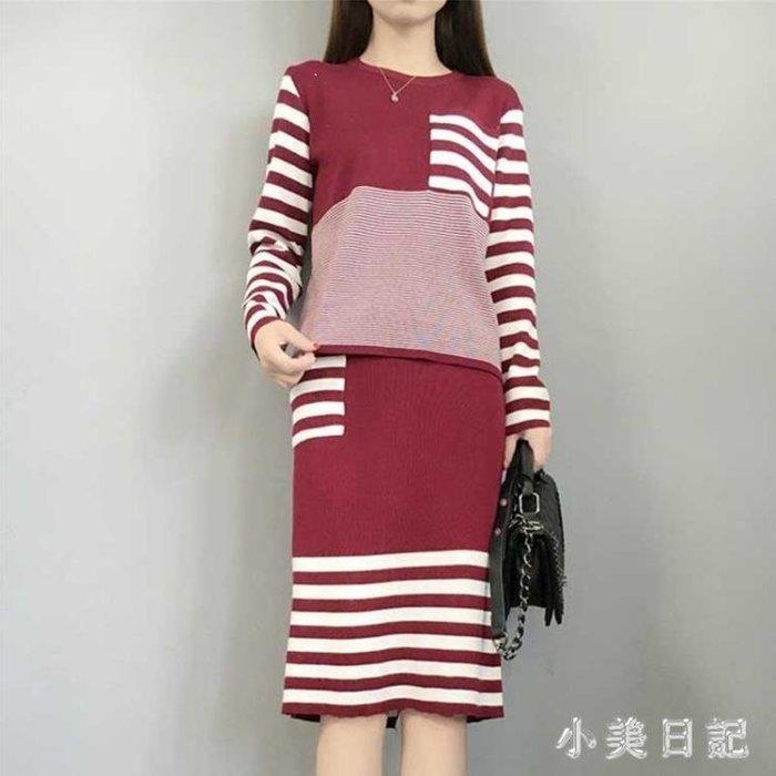 YEAHSHOP 中大尺碼毛衣套裝裙 兩件式時尚Y185