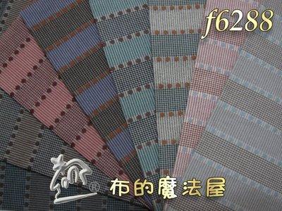 【布的魔法屋】f6288日本進口1/2呎組圓點邊條布拼布證書班先染配色布組(拼布布組套布,日本先染布料)