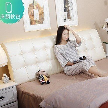 床頭軟包雙人床上榻榻米軟包床頭靠墊靠枕靠背床頭罩