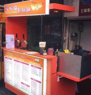 二手木製鬆餅餐車/可麗餅攤車/夜市手搖飲料攤車