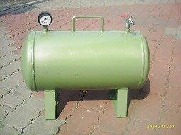 【專業洗車設備の店 】全新25公升儲氣桶