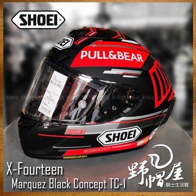 《野帽屋》日本 SHOEI X-14 全罩 安全帽 X14。MARQUEZ BLACK CONCEPT TC-1 冬測