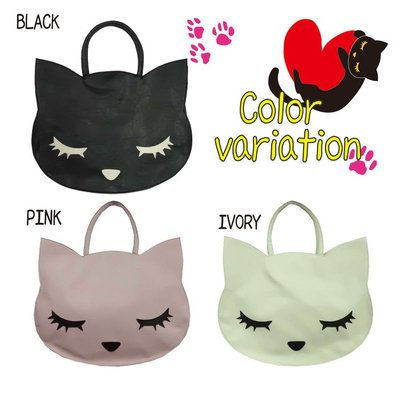日本可愛萌猫PU手提購物袋