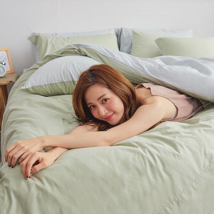 床包 / 雙人【撞色系列-清新綠】含兩件枕套  100%精梳棉  戀家小舖台灣製AAA201