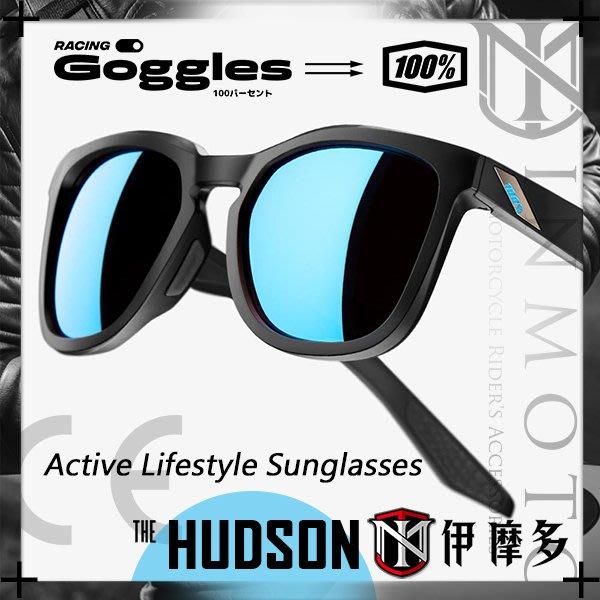 伊摩多※美國 100% Hudson (電藍片)霧黑框 太陽眼鏡 慢跑 自行車 重機 越野 出遊 61028-019