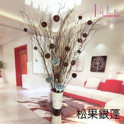 ☆[Hankaro]☆ 浪漫花藝仿真花束乾燥藤枝蓮蓬松果花束落地型花藝含花瓶