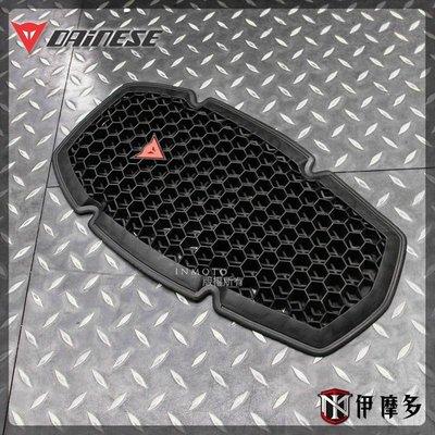 伊摩多※義大利 Dainese Pro-Armor G1/G2內裝式 龜背 護背 CE認證 吸震 可彎曲拉伸 打孔 透氣