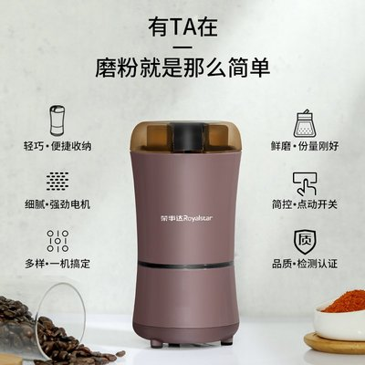 磨豆機Electric ground  coffee grinder Grinding Coffee bean muller