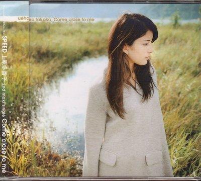 上原多香子  / COME CLOSE TO ME   CD+側標