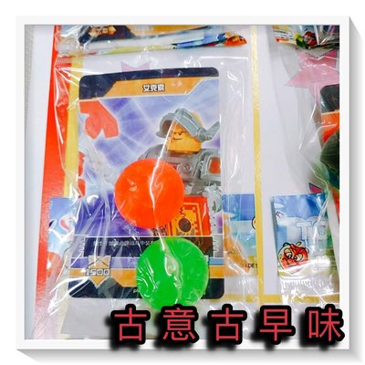 古意古早味 螢光彈力球 (1包2粒裝/直徑約2.5公分) 懷舊童玩 塑膠球 小球 台灣童玩 打入玩具