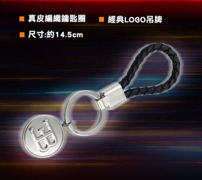 7-11 三大極速超跑周邊商品  ((真皮鑰匙圈)) 限量Bugatti經典真皮鑰匙圈