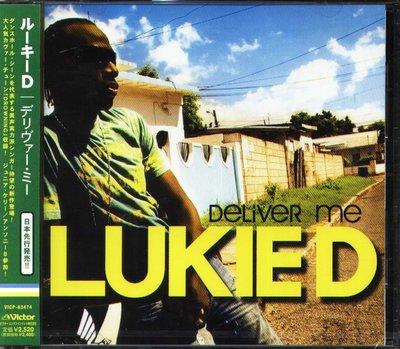K - Lukie D - Deliver Me - 日版 - NEW