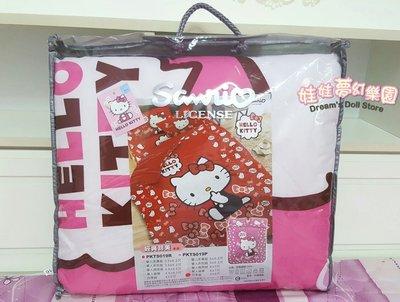 高雄棉被~hello kitty棉被~...