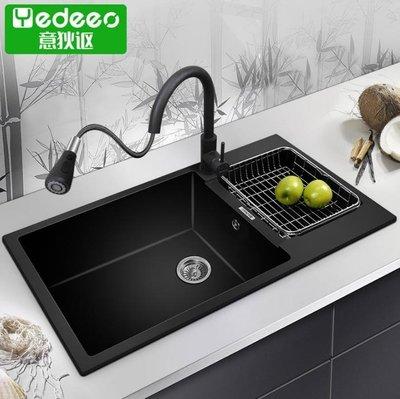 水槽洗菜盆意狄謳進口廚房石英石水槽洗菜池洗碗槽手工水池雙槽套餐臺下盆   全館免運