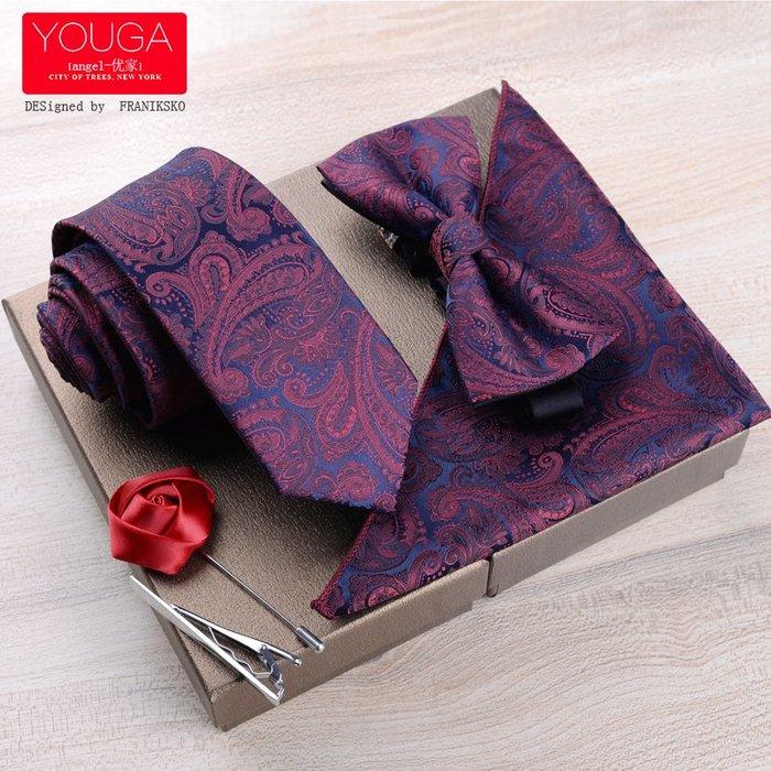 禮服三件套領帶 男正裝商務休閑韓版結婚新郎英倫領帶領結方巾