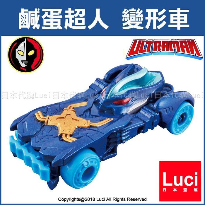 特雷基亞 托雷基亞 攻擊變形車 鹹蛋超人 變形 衝撞迷你小汽車 超人力霸王 奧特曼 Ultraman LUC日本代購