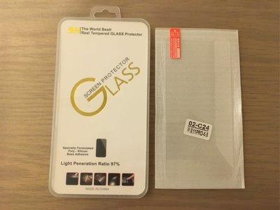 iPhone 11 Pro - 5.8寸玻璃螢幕貼 - 全透明