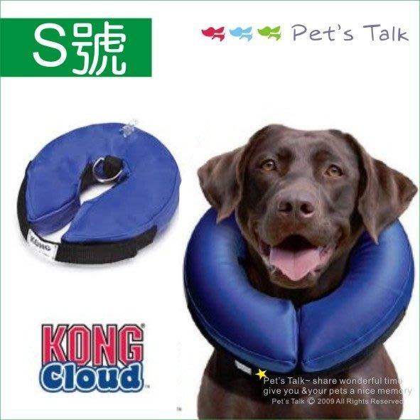 Pet's Talk~美國KONG充氣式拿破崙頭套S號~防舔咬