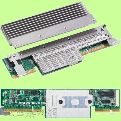 5Cgo【權宇】ASUS華碩PIKE 2108 512M SATA SAS RAID 0/1/10/5/50/6/60