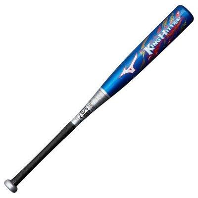 棒球世界全新 Mizuno 美津濃 KING HITTER 少年軟式金屬棒 1CJFY12076 (HY3)特價