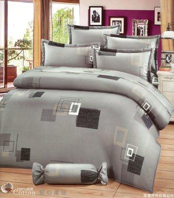 100%精梳棉信封型薄枕頭套單入-方格...