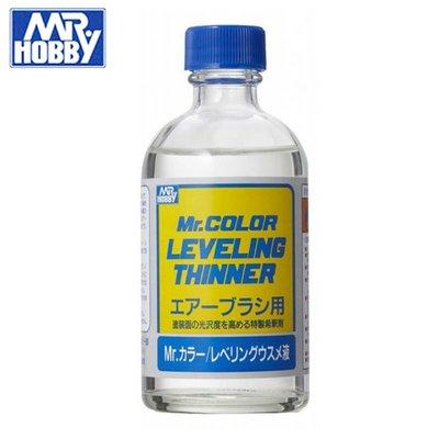 【模型屋】現貨 MR.COLOR THINNER GUNZE 郡氏 油性漆溶劑 高亮度 稀釋劑 T106 110ml