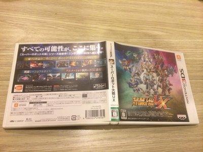 N3DS 3DS 超級機器人大戰 UX 超級機器人大戰UX 純日版  非 BX 售1650