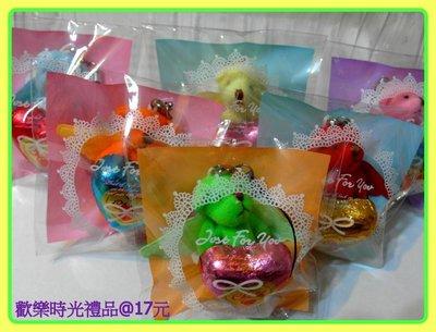 #歡樂時光 聖誕粉彩天使小熊囍糖袋含愛心巧克力糖 100份免運~結婚禮 二次進場 送客禮 情人節 聖誕節 畢業謝師贈品