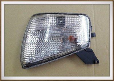 【帝益汽材】中華 三菱 DELICA 得利卡 2013年後 角燈 方向燈《另有賣大燈、後燈、車門防水條、晴雨窗》