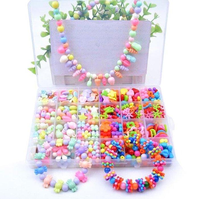 兒童串珠玩具手工制作diy材料
