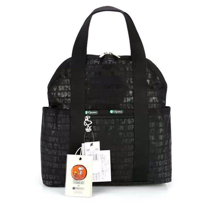 LeSportsac Snoopy 黑色史努比2442 手提/雙肩後背包 輕量 多夾層 大容量 背面可插行李箱 降落傘防水 出遊 旅行 限時優惠