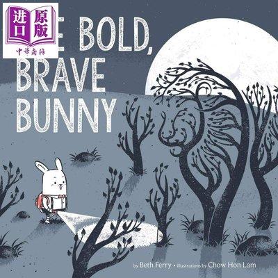 Chow Hon Lam:無畏的兔子 Brave Bunny 精品繪本 低幼認知啟蒙繪本 探險歷奇 尋找自己 英文 精裝
