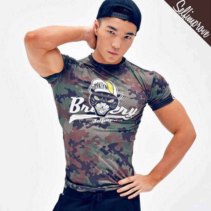 【OTOKO Men's Boutique】固制:黑豹迷彩緊身健身專業訓練短袖/軍綠色(台灣獨家代理)