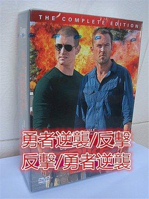 歐美劇《Strike Back 勇者逆襲/反擊》第1-4季 DVD 全場任選買二送一優惠中喔!!