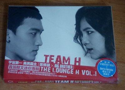 (CD + DVD+寫真集 全新)TEAM H(張根碩X BIG BROTHER):The Lounge H Vol.1