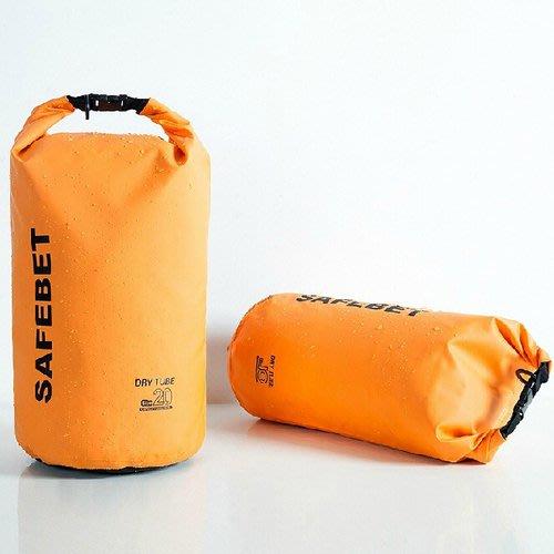 密封防水袋漂流溯溪沙灘袋手機收納袋游泳包旅行戶外防水桶背包(20L款)_☆找好物FINDGOODS☆