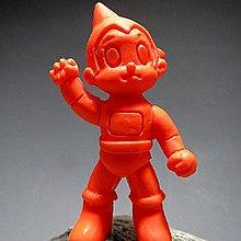 【 金王記拍寶網 】(常5) W5362 早期 手塚治虫 原子小金剛 老品一隻 絕版罕見稀少 (櫥櫃袖珍品老玩具珍藏)