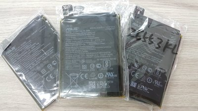 【南勢角維修】Asus Zenfone3 Zoom ZE553KL 全新電池 維修完工價600元