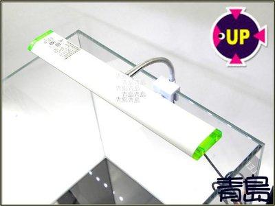 五月缺AA。青島水族。PRO-LED-N-25台灣UP雅柏-彩色3C螢光薄型蛇管LED夾燈=25CM 新北市