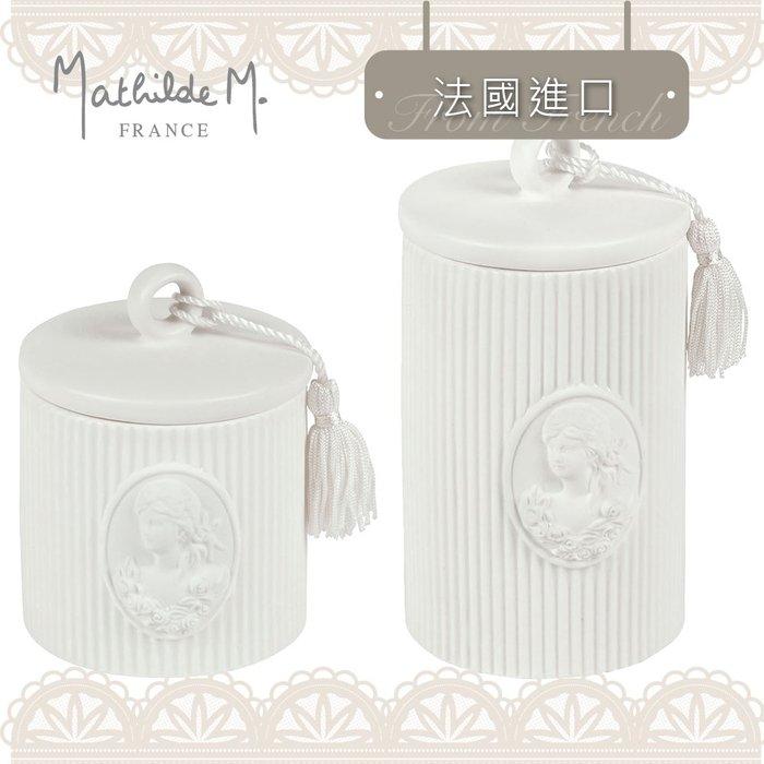 【Mathilde M 沐蒂恩】唯美古典法式伯爵夫人置物瓶衛浴罐2入組-白 刷具瓶