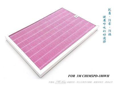 【米歐 HEPA 濾心】瑞士抗菌 適用 3M Slimax 超薄型 CHIMSPD-188WH 清淨機 同 188F 台中市