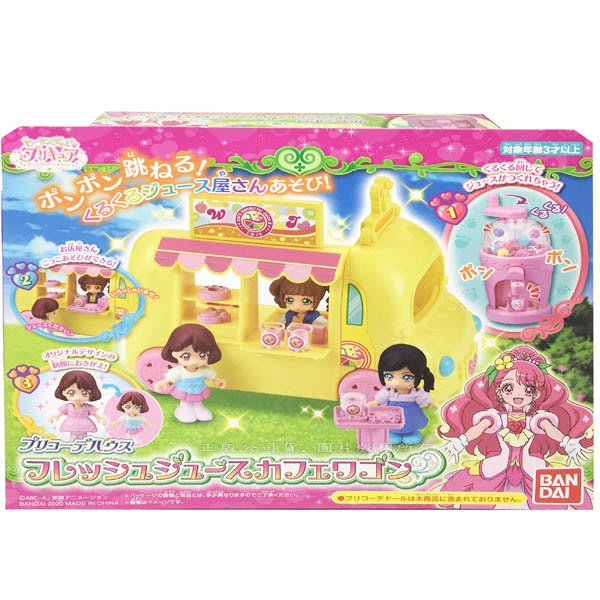 【3C小苑】BD45604 正版 全新 麗嬰 日本 BANDAI 光之美少女 行動咖啡車 生日禮物