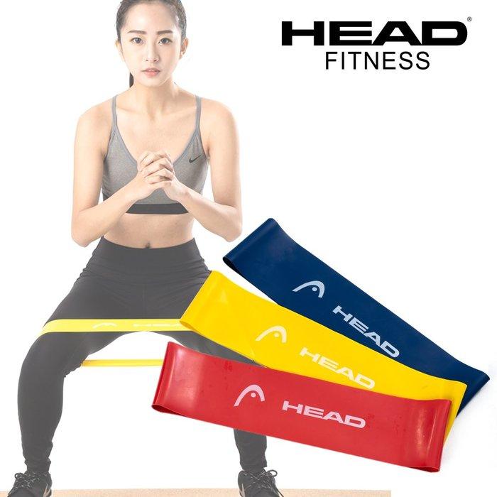 HEAD 迷你環狀彈力帶 加強版 3入裝 阻力帶 天然乳膠 耐用抗拉扯 瑜珈彈力帶 伸展帶 拉力帶 好吉康健美科技