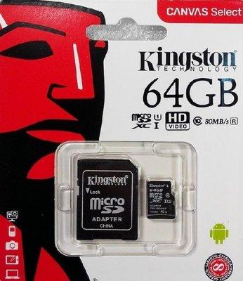 @淡水無國界@ 金士頓 MicroSDXC U1 64GB 記憶卡 C10 64GBFR 行車紀錄器 TF卡 64G